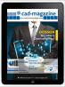 Cad-magazine 173 numérique