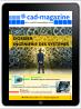 Cad-magazine 179 numérique