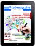 Cad-magazine 181 numérique