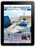 Cad-magazine 184 numérique