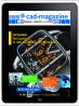 Cad-magazine 189 numérique