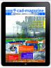 Cad-magazine 192 numérique